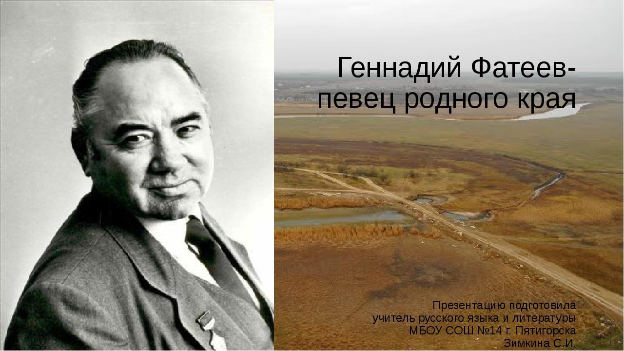 презентация на тему послевоенные годы
