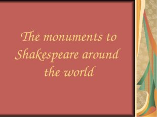 The monuments to Shakespeare around the world