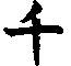 hello_html_4451652b.jpg