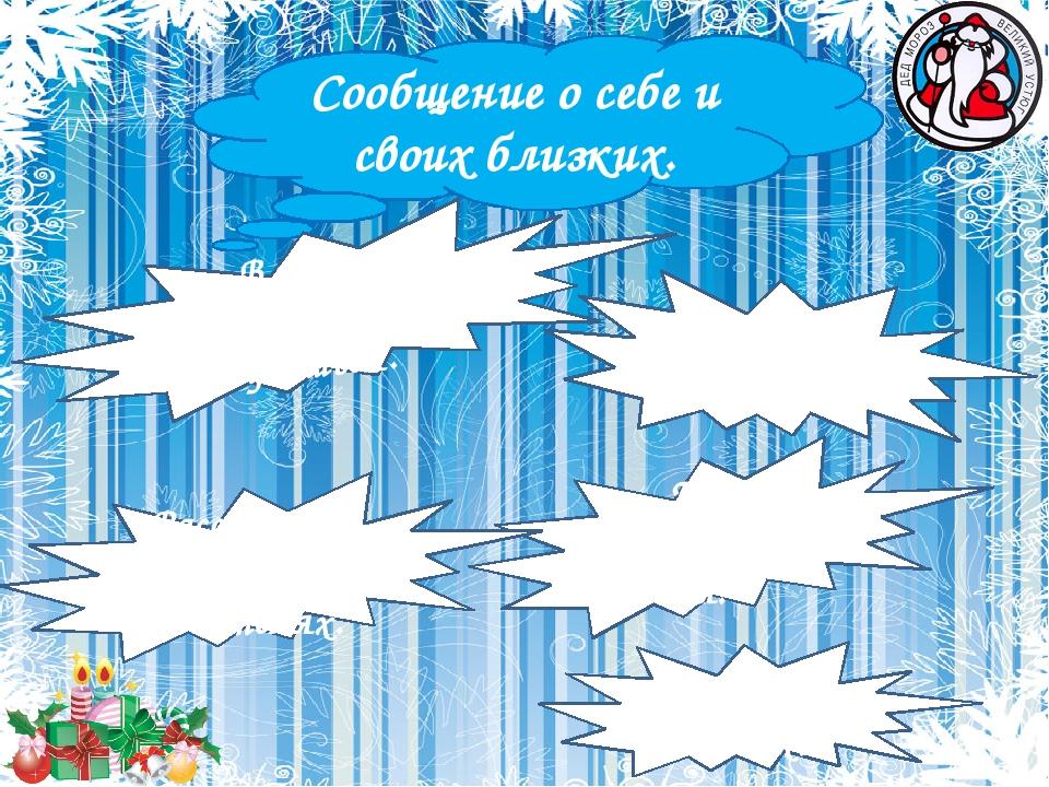 Интересующие вопросы. Чем занимается Дед Мороз летом? Кто помогает отвечать н...