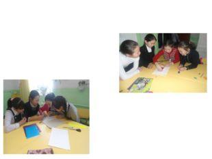 Образовательная область ТЕХНОЛОГИЯ Основные разделы: -Работа с бумагой, карто