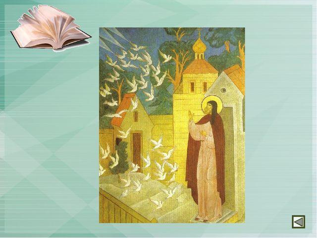 Десять заповедей. По карточке необходимо узнать, о какоё заповеди идёт речь.