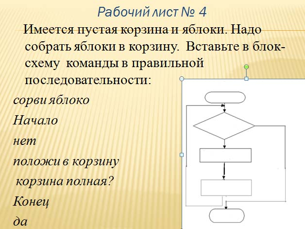 hello_html_3b65bde7.jpg