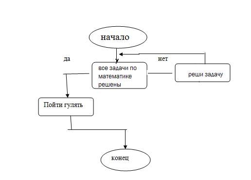 hello_html_769cb43.jpg