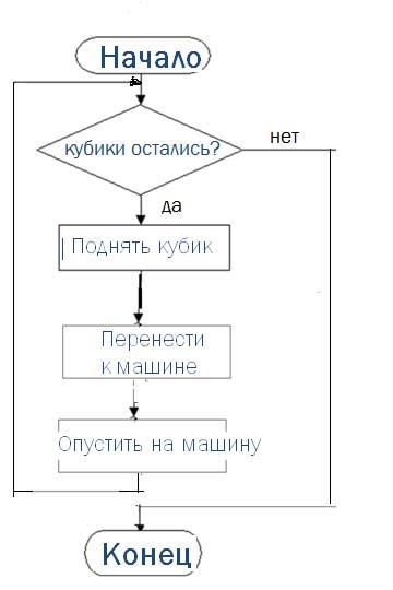 hello_html_m16cc9f58.jpg