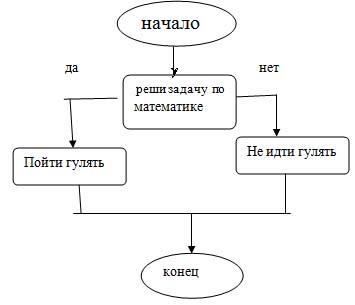 hello_html_m4b80b4b9.jpg