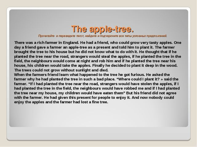 The apple-tree. Прочитайте и переведите текст, найдите и подчеркните все тип...