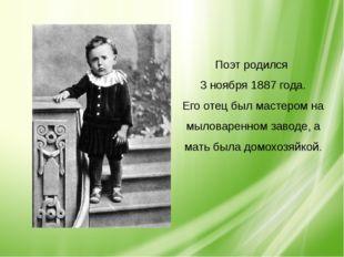 Поэт родился 3 ноября 1887 года. Его отец был мастером на мыловаренном заводе