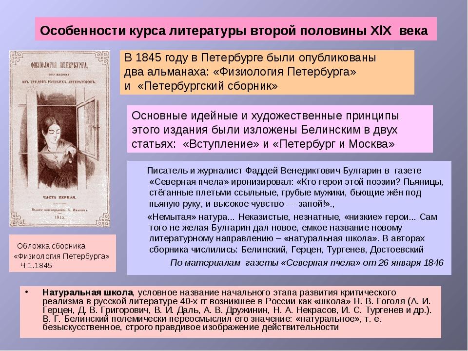 право и процесс во второй половине 19 века шпаргалка