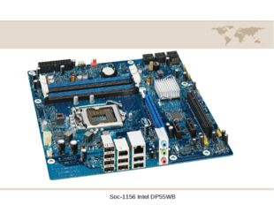 Soc-1156 IntelDP55WB