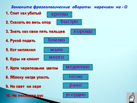 hello_html_m5daa9e73.png