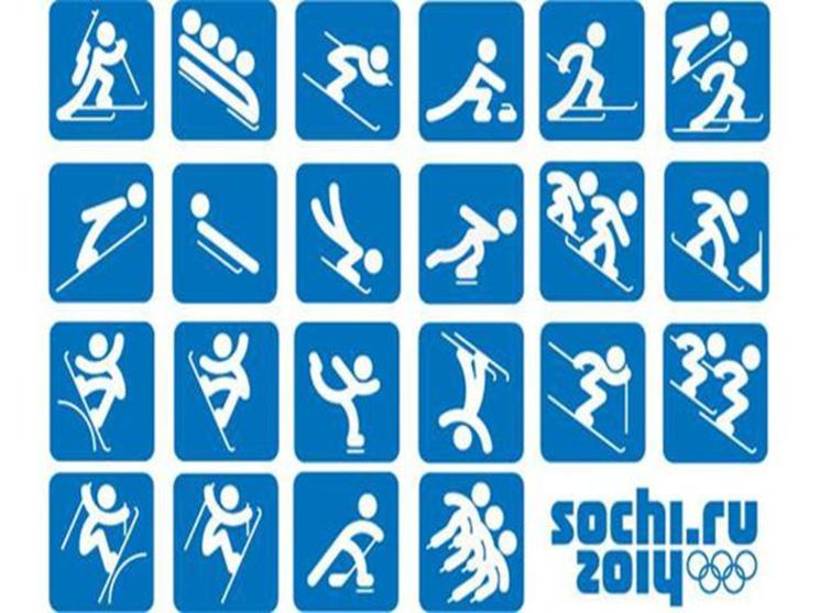 виды олимпийских игр в картинках сегодняшний