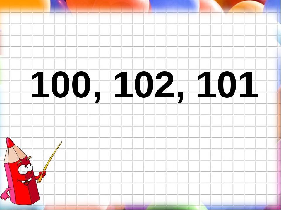 100, 102, 101