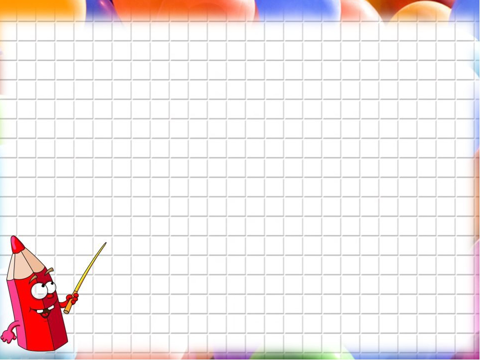 фон для презентации по математике в начальной школе Тонкое искусство