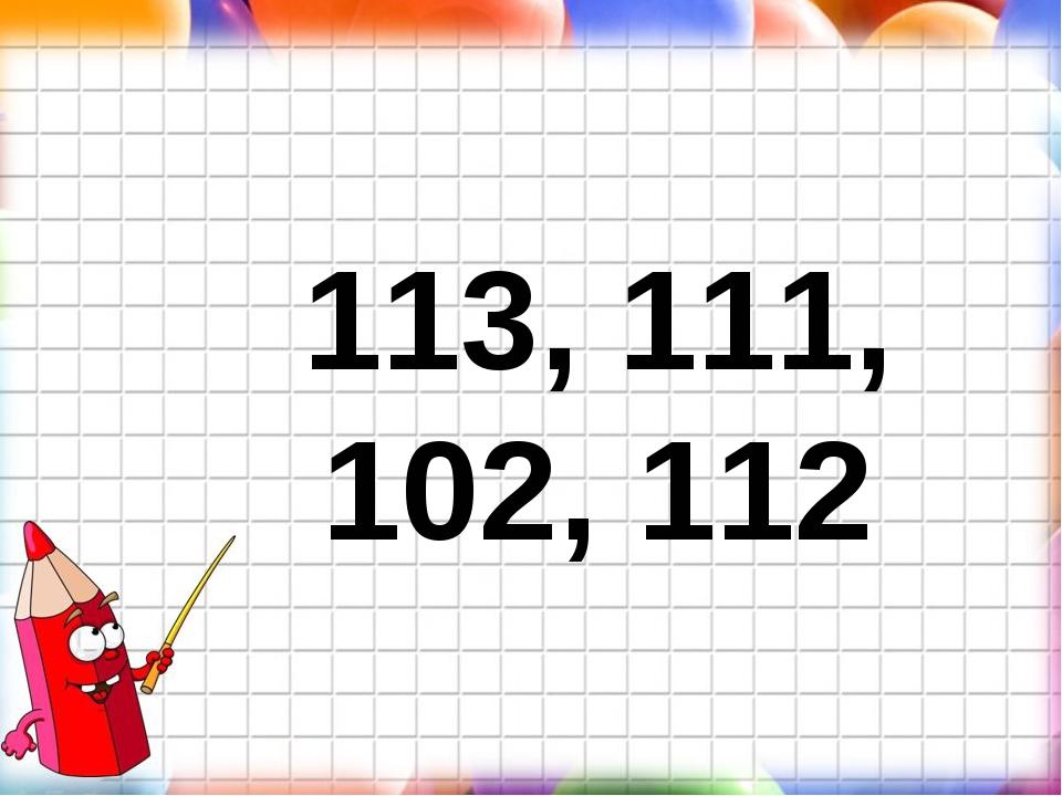 113, 111, 102, 112
