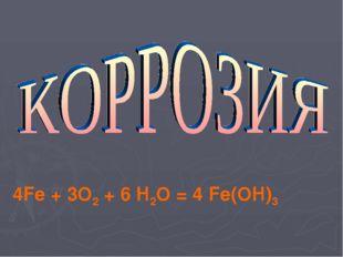 4Fe + 3O2 + 6 H2O = 4 Fe(OH)3