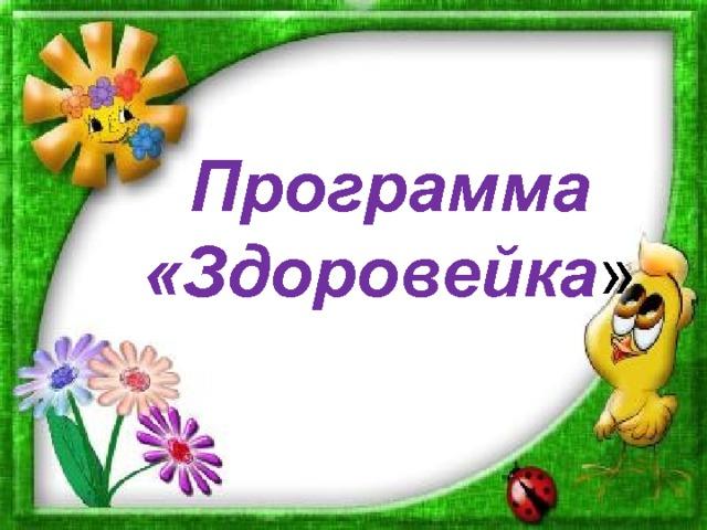 hello_html_m15b20584.jpg