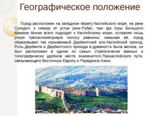 Географическое положение Город расположен на западном берегуКаспийского моря