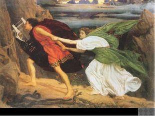 Пойнтер Эдвард Джон, «Орфей и Эвридика»