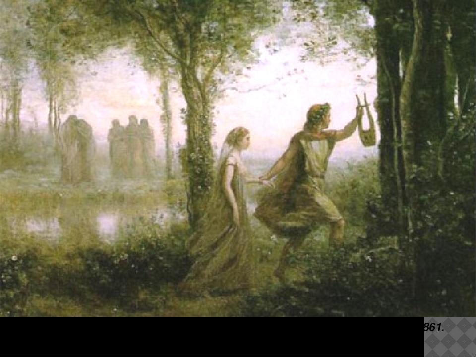 Коро Камиль, «Орфей, ведущий Эвридику из царства теней», 1861. Фрагмент