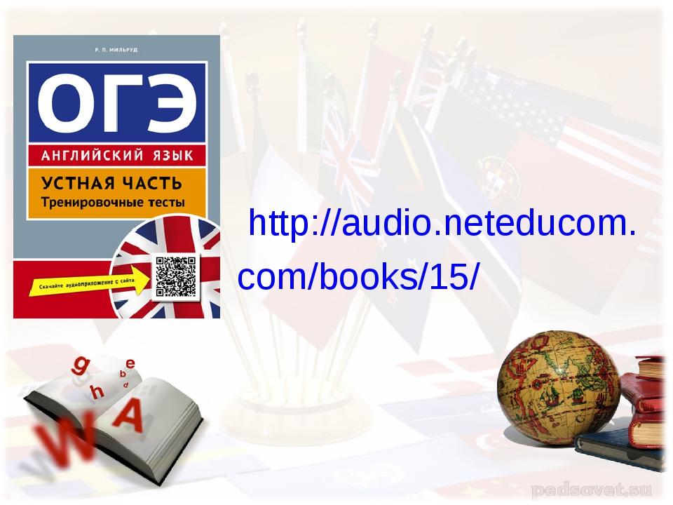 http://audio.neteducom. com/books/15/