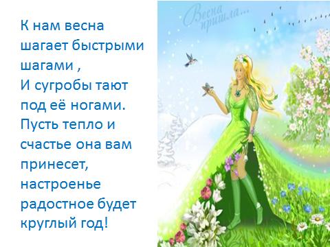 hello_html_m503034b5.png