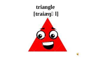 triangle [traiæŋɡl]