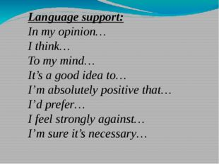 Language support: In my opinion… I think… To my mind… It's a good idea to… I'