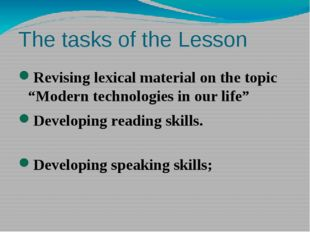 "The tasks of the Lesson Revising lexical material on the topic ""Modern techno"
