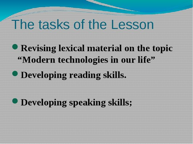 "The tasks of the Lesson Revising lexical material on the topic ""Modern techno..."