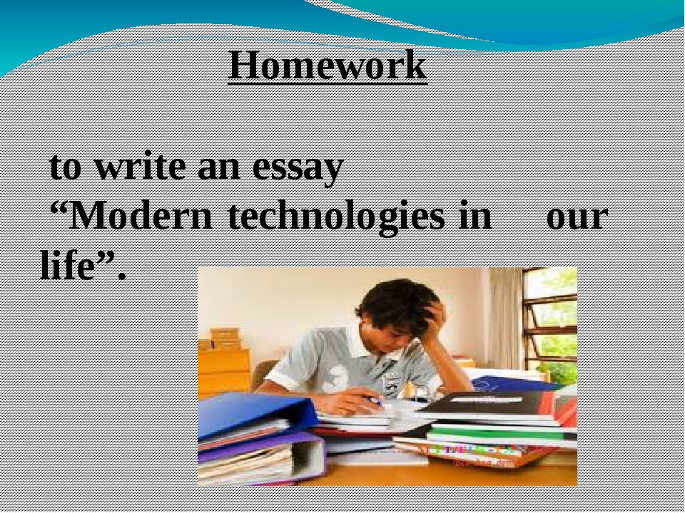 Business Plan Writers In Md  Creative Writing Service also High School Persuasive Essay Modern Technology Essay Ielts Essay Samples For High School