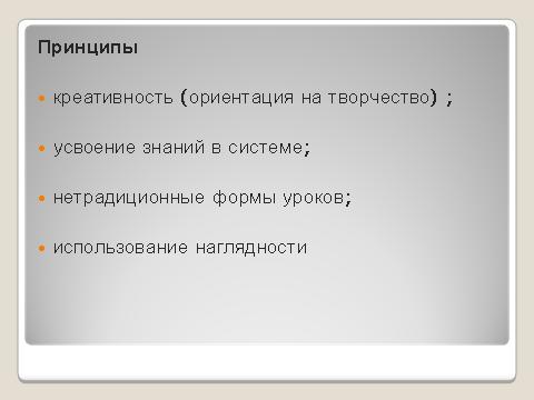 hello_html_7790b6eb.png