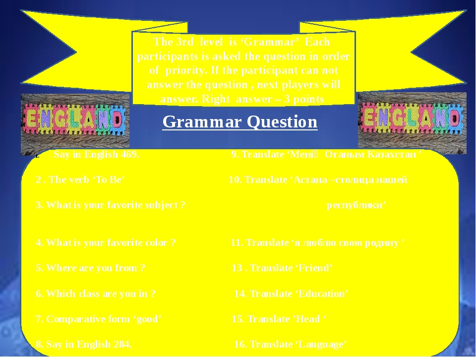 The 3rd level is 'Grammar' Each participants is asked the question in order...