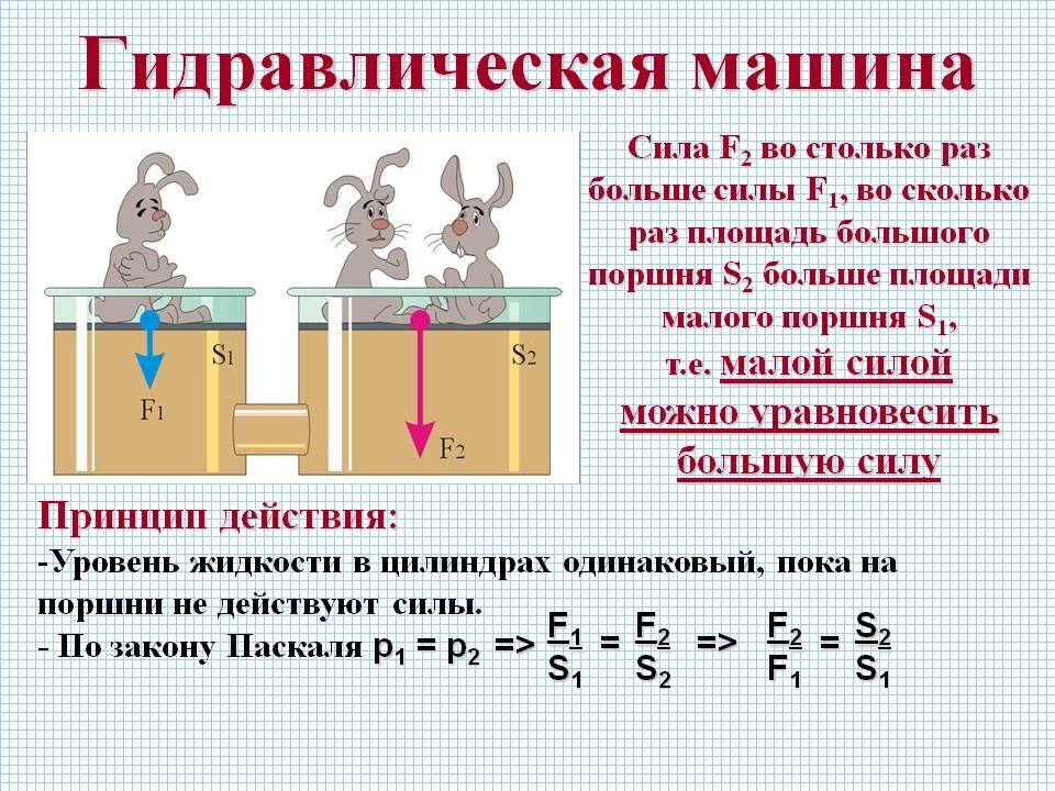 hello_html_35d63558.jpg