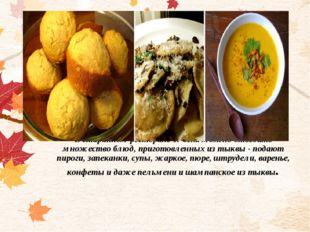 В старинном ресторане 17 века можно отведать множество блюд, приготовленных и