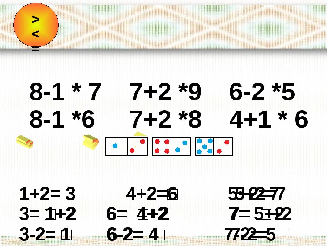 > < = 8-1 * 7 7+2 *9 6-2 *5 8-1 *6 7+2 *8 4+1 * 6 1+2= 3 4+2=□ 5+2=7 3= □+2 6...