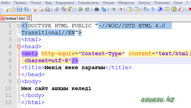 hello_html_fce64a0.png