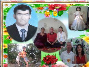 Видеоролик «Моя семья»