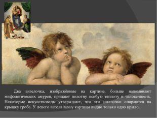 Два ангелочка, изображённые на картине, больше напоминают мифологических амур
