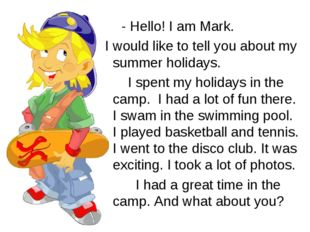 - Hello! I am Mark. I would like to tell you about my summer holidays. I spe