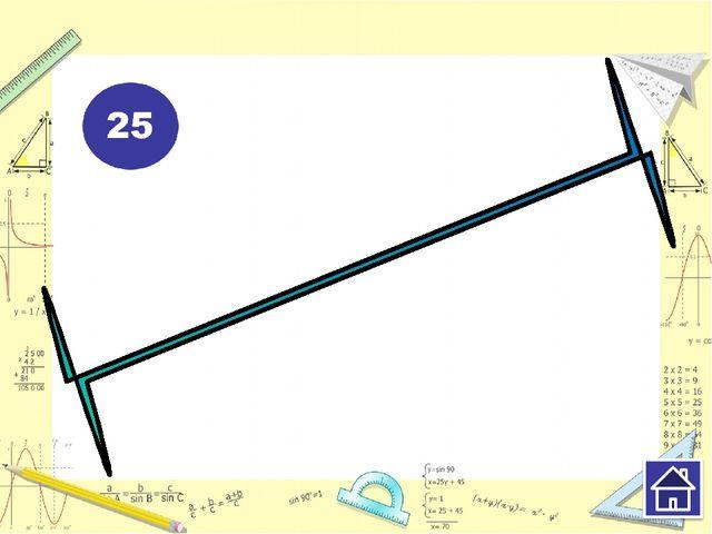 «Математики шутят» Электровоз идет на запад со скоростью 60 км/ч. Дует восто...