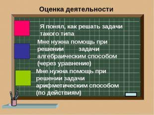 Я понял, как решать задачи такого типа Мне нужна помощь при решении задачи ал