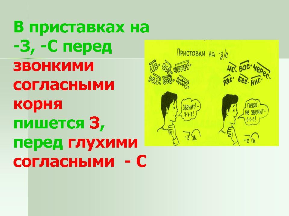 hello_html_22b03bef.jpg