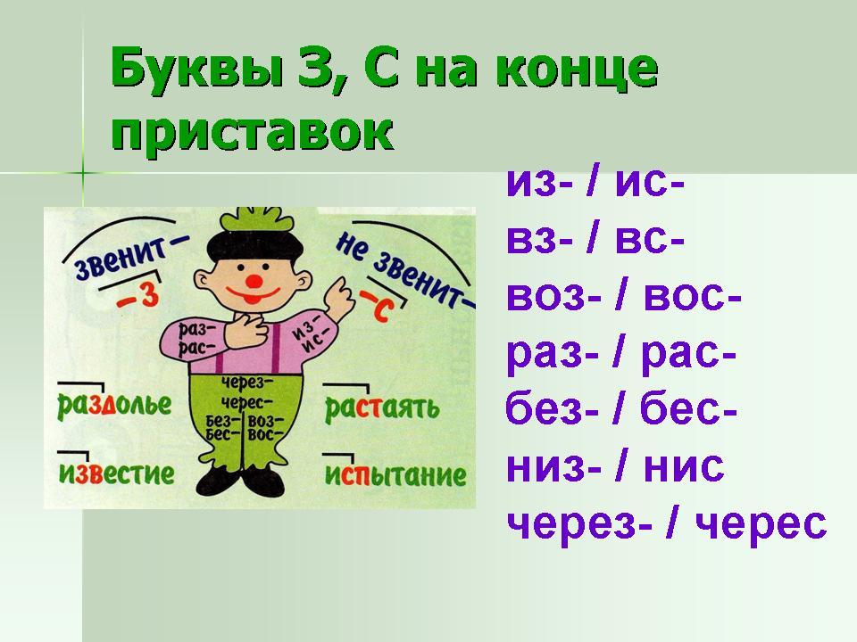 hello_html_70b9605.jpg