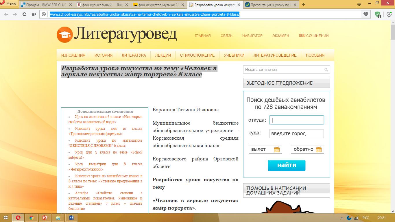 hello_html_7c9e1324.png