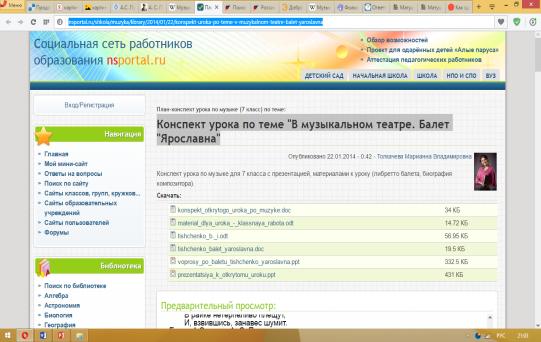 hello_html_m3cf170af.png