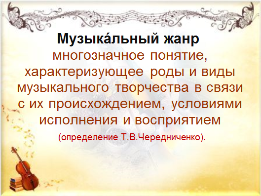 hello_html_m5391e4a6.png