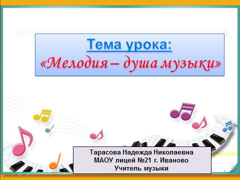 hello_html_m716b3ac1.png