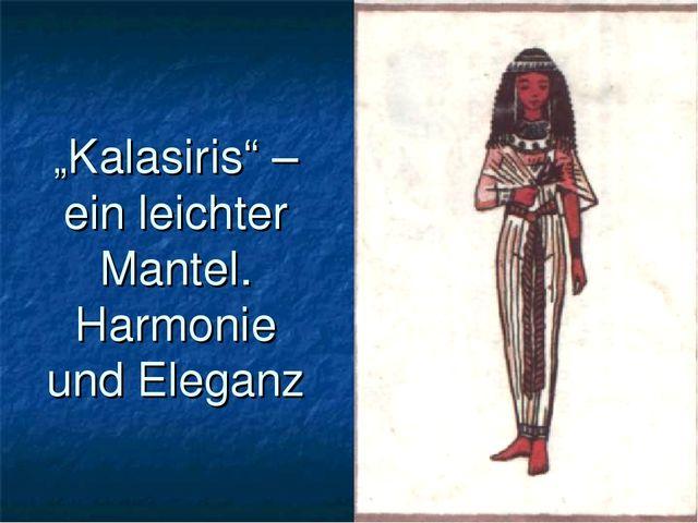 """""""Kalasiris"""" – ein leichter Mantel. Harmonie und Eleganz"""
