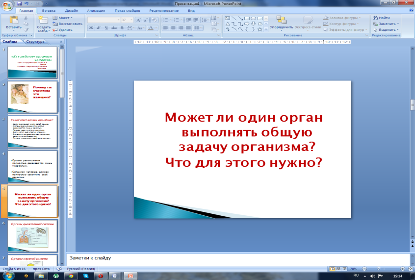 hello_html_5dd70b9.png